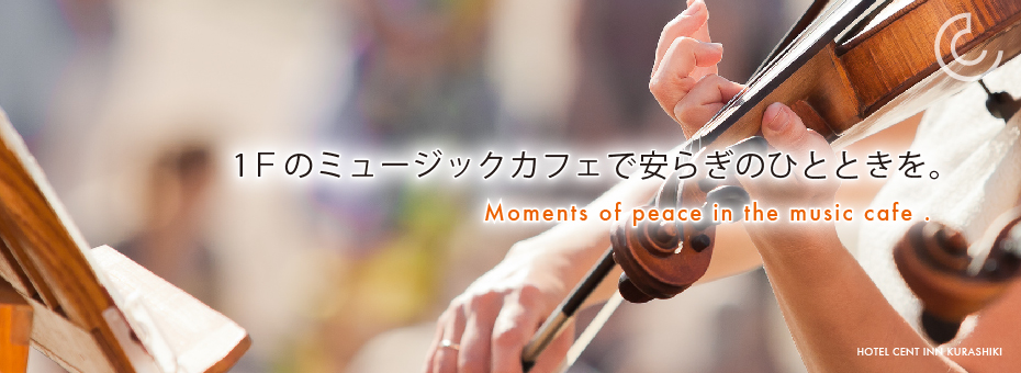 music-cafe-01